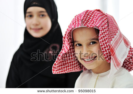 arab boy and girl